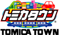 Let's Build Tomica Town