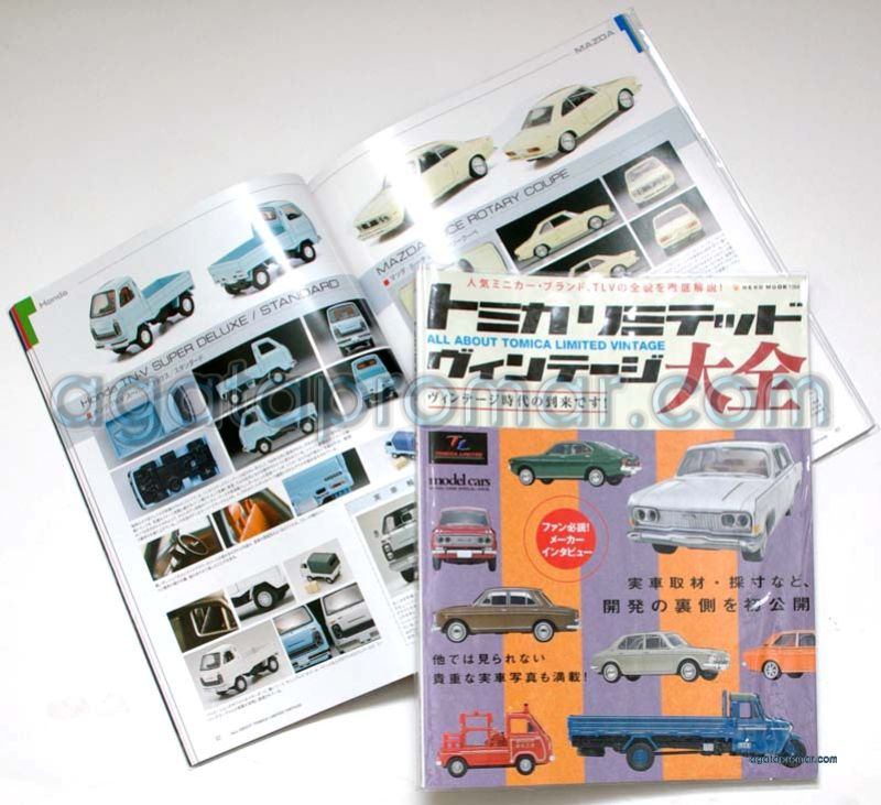 All About Tomica Limited Vintage Book Neko Publishing