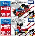 Disney Motor Mickey Runaway Brain